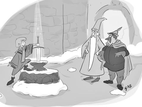 BourgeoisCartoon