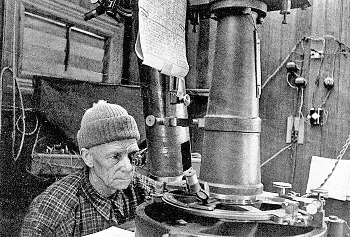 ObservatoryUkiah1939