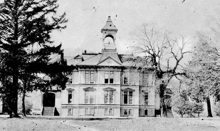UkiahGrammarSchool1930s